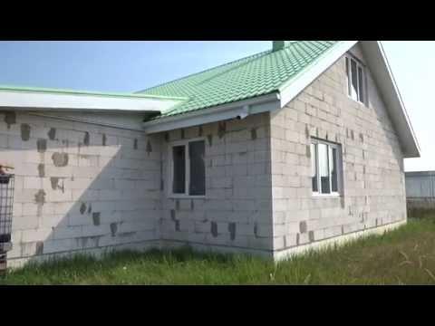 Строительство дома из блоков видео