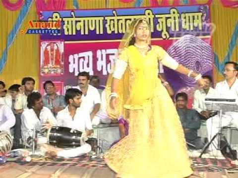Vaigi Vaigi Aav Mataji | Rajasthani New Desi Bhajan 2014 | Marwadi Live Bhakti Geet video