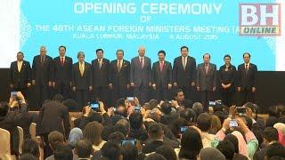Inklusif, mapan perlu menjadi teras dasar ASEAN - Najib