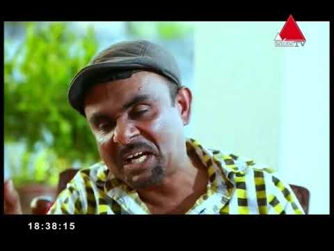 Thuththiri Sirasa TV 26th July 2018 Ep 33