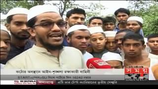 যে কারণে তাবলীগ জামাতের দু'গ্রুপের মারামারি | BD Latest News | Somoy TV