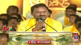 TDP General Secretary G Buchilingam Speech @ TDP Mahanadu 2018 || Vijayawada