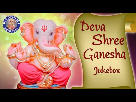 Ganpati Aarti Sangraha || Non-Stop Ganesha Aartis || #Ganesh...