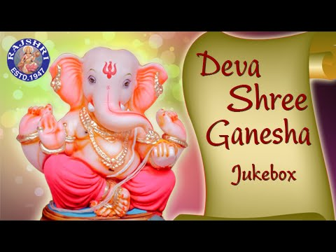 Non Stop Ganesh Aartis - Collection Of Popular गणेश आरती  - Best Aarti Sangrah (आरती संग्रह)