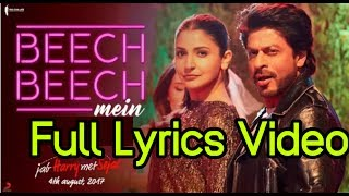 download lagu Beech Beech Mein    Full   gratis