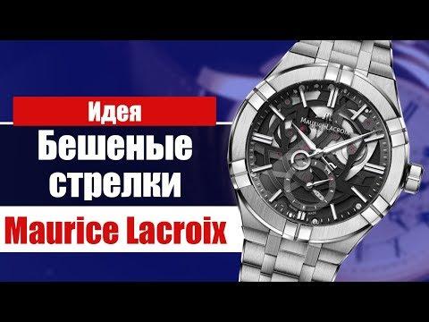 Обзор часов Aikon Mercury от Maurice Lacroix #SIHH2019