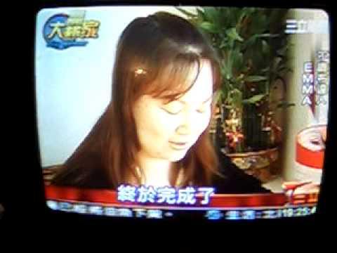 2007- 9- 11三立新聞 專訪