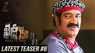 Khaidi No 150 Latest Teaser #6 || Mega Star Chiranjeevi || V V Vinayak || DSP
