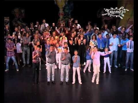 Финальная песня Осенний Кубок Фестос 2010