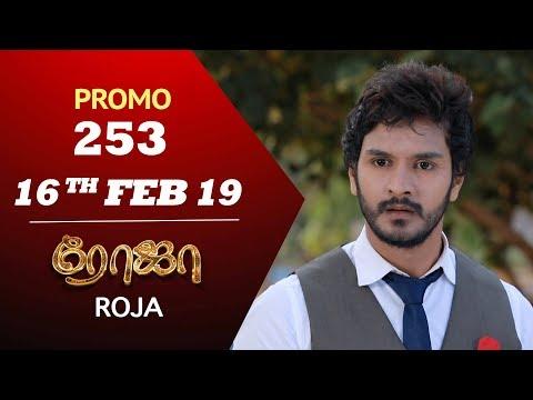 Roja Promo 16-02-2019 Sun Tv Serial Online