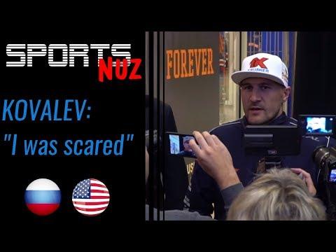 "Ковалёв: ""Меня понесло, меня можно понять""."