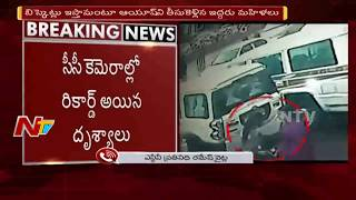 Two Women Kidnapped 7 Year Old Boy From Secunderabad Railway Station | Police Enquiry Begins | NTV