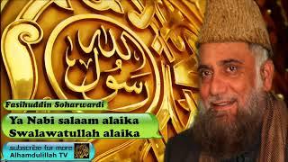 Ya Nabi salaam alaika  Urdu Audio with Lyrics  Fas