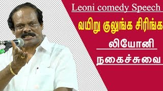 tamil news Leoni comedy speech, leoni jokes and leoni songs,  tamil live news, news tamil redpix