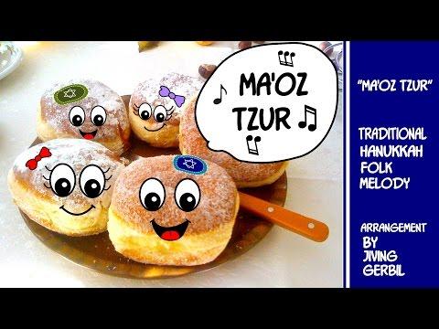 Traditional - Maoz Tzur