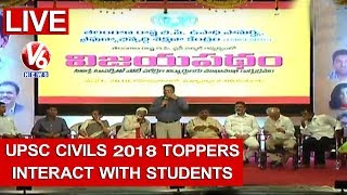 UPSC Civils 2018 Toppers Interact With Students LIVE From Ravindra Bharathi, Hyderabad