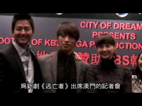 [Rain (Bi) News][EngTrans]100824 MingPao_The Fugitive: Plan B Press Con @ Macau