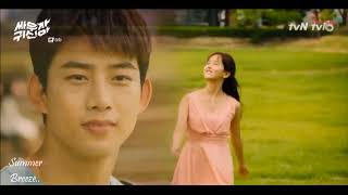 They don't know about us..*Love story* ||Korean Drama|| {Let's Fight Ghost}