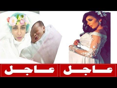 عاجل ... الفنانة دنيا بطمة تعلن سبب تاخر وضع مولودتها غزل dounia batma