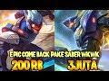 KETIKA SKIN 200rb LEBIH KEREN DARIPADA SKIN 3JUTA! - Mobile Legends Indonesia MP3