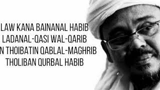 Law kana bainanal habib (Cover) - Lyrics video