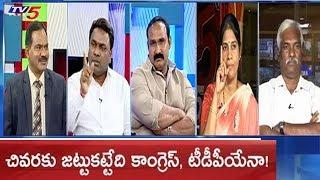 చివరికి జట్టుకట్టేది కాంగ్రెస్ టీడీపీయేనా..? | Top Story With Sambasiva Rao | TV5 News