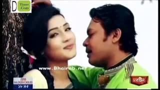 Bondhu Tumi Bina - Onek Shadher Moyna (2014)