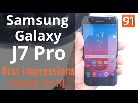 Samsung Galaxy J7 Pro: First Look | Hands on | Price|Hindi हिन्दी
