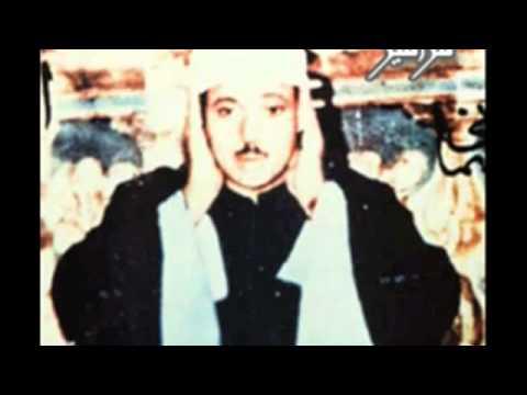 Qari Abdul Basit Surah Shams Live 1950's Amazing Style video