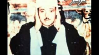 Qari abdul basit surah shams LIVE 1950's AMAZING STYLE