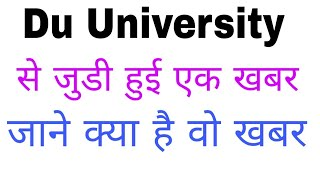 DU UNIVERSITY OF DELHI A GOOD NEWS FOR POLITICAL STUDENTS BECAUSE ELECTION START IN DU UNIVERSITY