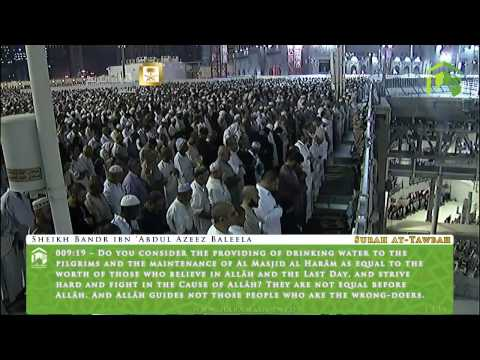 HD | Awesome Makkah Fajr 1st Oct 2014 Sheikh Baleela w/ Translation