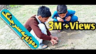 Pk vines New video Message By MASOOM VINES