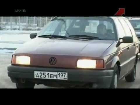 Volkswagen Passat B3 - Вторые Руки