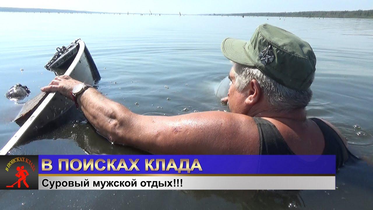 прикол рыбаки на лодке без дна