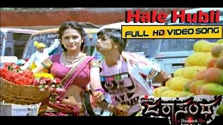 Download Jarasandha Kannada Movie | Hale Hubli Bus Stand | Full Video Song HD | Duniya Vijay 3Gp Mp4