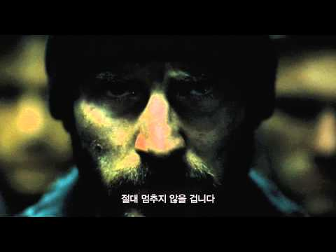 설국열차 (Snowpiercer,2013) 파이널 예고편 (Final Trailer) HD