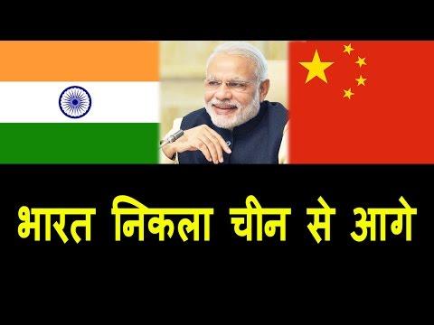 China, America से आगे निकला India, FDI  के मामले में सभी को पछाड़ा