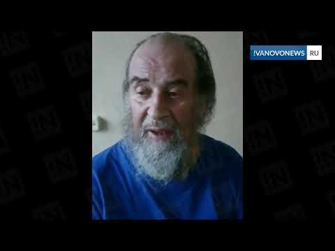 Основатель ивановского Свято-Введенского женского монастыря, госпитализированный с COVID-пневмонией, скончался