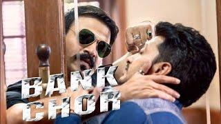 BANK CHOR Movie Trailer 2016   Riteish Deshmukh   Vivek Oberoi   Rhea Chakraborty   Releasing Soon