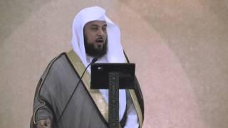 دعاء لأهل اليمن l د. محمد العريفي