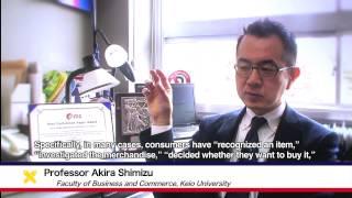 Akira Shimizu