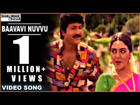 Pedarayudu Movie || Baavavi Nuvvu Video Song || Mohan Babu,bhanupriya video