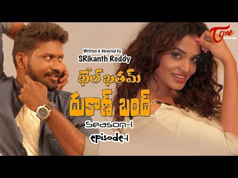 Khel Khatam Dukaan Bandh | Telugu Comedy Season #1 | by SRikanth Reddy | #TeluguComedy