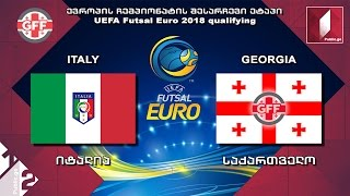 Италия : Грузия