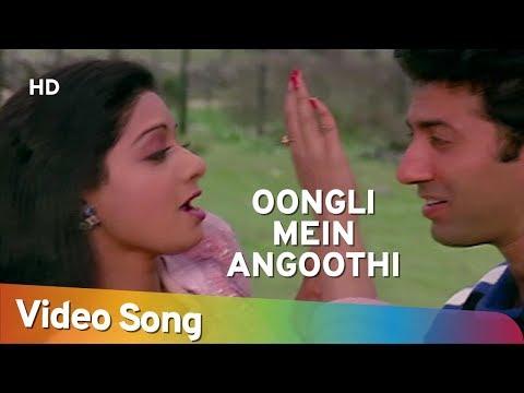 Oongli Mein Angoothi Angoothi Mein Nagina - Sridevi - Sunny Deol - Ram Avataar - Old Hindi Songs