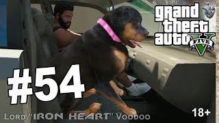 """GTA 5 Прохождение - Часть #54 [Выгуливаем Чопа] Геймплей """"Grand Theft Auto V"""" видео"""