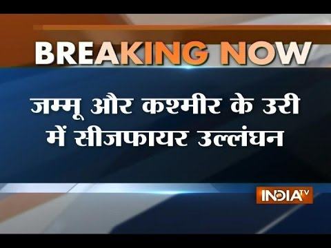 Pak rangers violates cease fire at Uri sector in Jammu and Kashmir