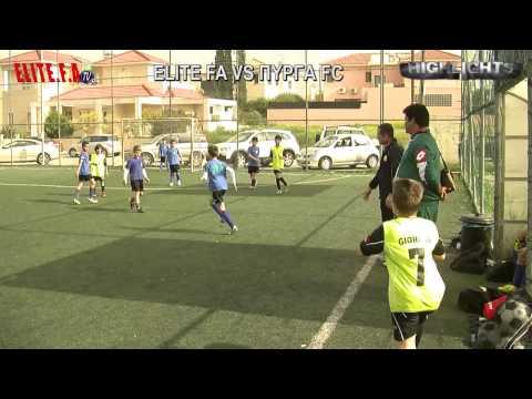 ELITE FA Vs ΠΥΡΓΑ FC