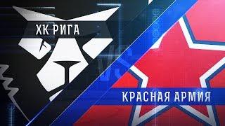 ХК Рига : Красная Армия